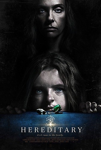 Hereditary 2018 720p BRRip X264 AC3-EVO