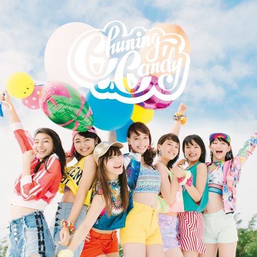 20180822.2128.6 Chuning Candy - Dance with me (First edition) (FLAC) cover 2.jpg