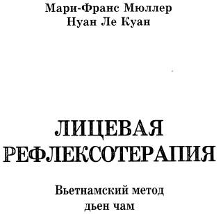 http://i6.imageban.ru/out/2018/08/24/3b8740dd28d988a8e19dd7a15e61acf5.jpg
