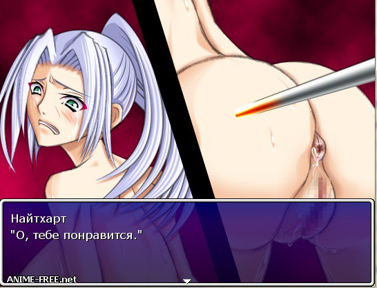 Passion of Slave Princess [2012] [Cen] [jRPG] [RUS] H-Game