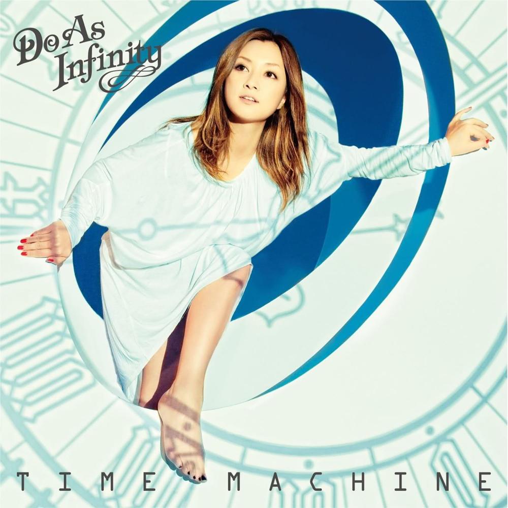 20180909.0227.1 Do As Infinity - Time Machine (DVD) cover.jpg