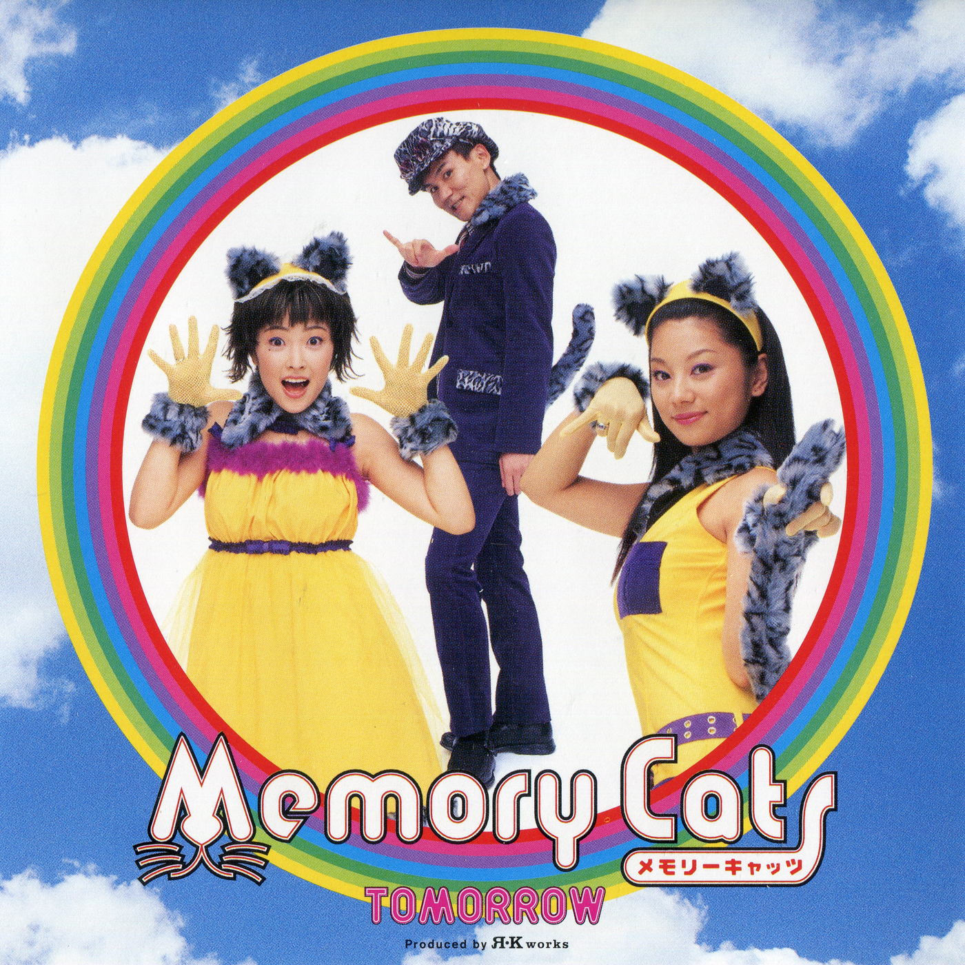 20180910.1009.07 Memory Cat - Tomorrow (2001) (FLAC) cover.jpg