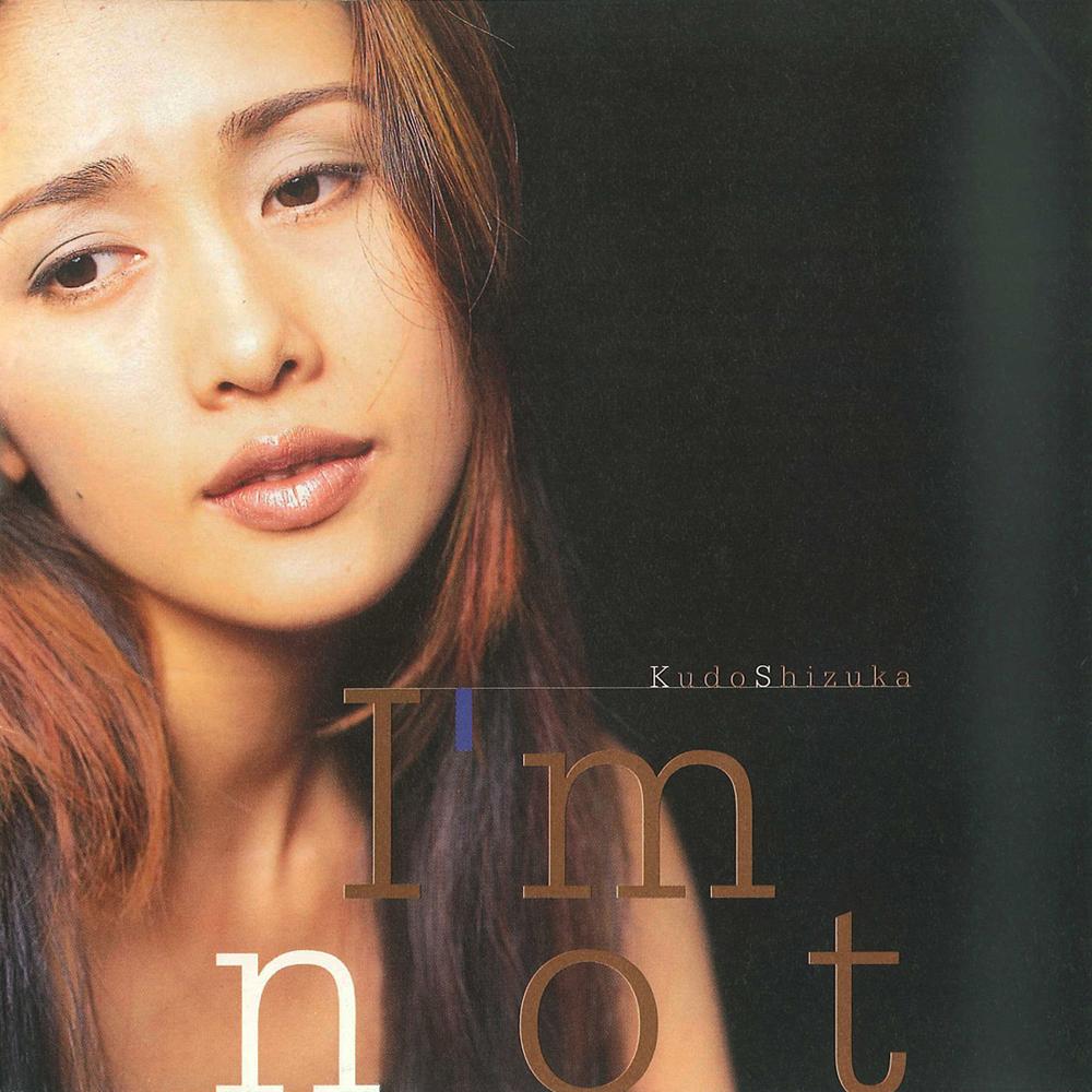 20180911.0954.14 Shizuka Kudo - I'm not (1998) (FLAC) cover.jpg