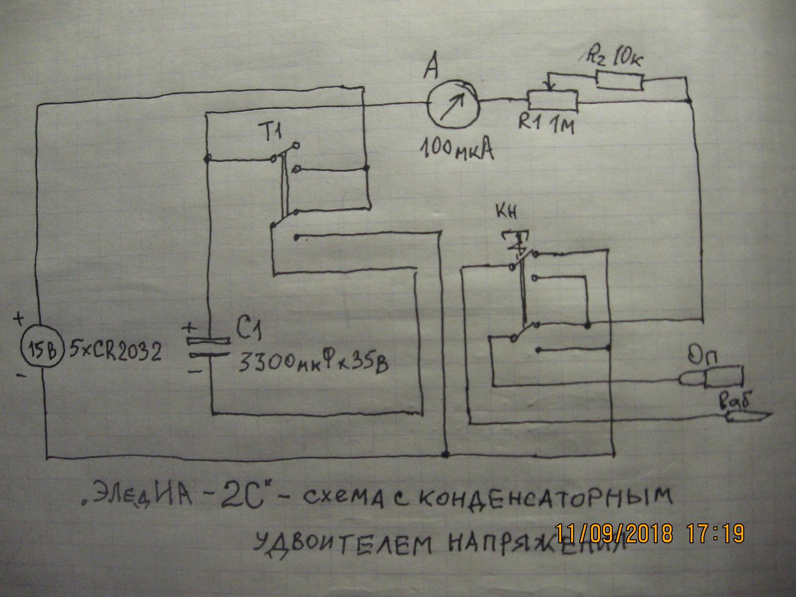 https://i6.imageban.ru/out/2018/09/11/9a7c66dbe2b7408185904665be7c2c5b.jpg