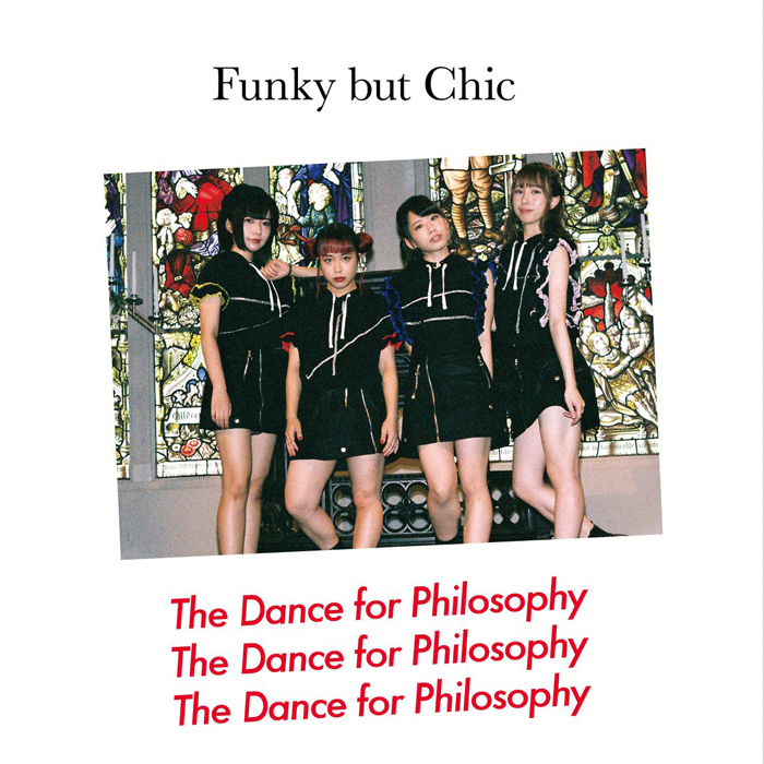20180913.1012.2 Dance for Philosophy - Funky but Chic cover.jpg