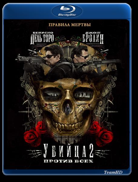 Убийца 2. Против всех / Sicario: Day of the Soldado (2018) WEB-DL 720p от TeamHD | A