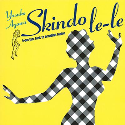 20180920.0921.08 Yasuko Agawa - Skindo Le-Le (2014) cover.jpg