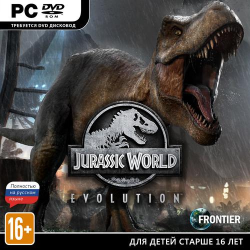 Jurassic World Evolution: Deluxe Edition [v 1.4.3 + DLCs] (2018) PC | Repack от xatabJurassic World: Evolution – игра в мире «Парка Юрского периода», в которой вам предстоит создать собственный парк с динозаврами и заняться его развитием.Игроки смогут не только строить здания парка, но и выводить новые виды динозавров, исследовать и улучшать их - все как в оригинальной серии фильмов.Биоинженерия поможет создать динозавров, способных думать, чувствовать и мыслить. Играйте с самой природой, выводя динозавров с уникальным поведением и внешним видом, а вырученные средства пускайте на поиски новых образцов ДНК рептилий.Игра поставит перед вами сложные задачи по управлению парком. В частности, вам предстоит заботиться о безопасности посетителей и следить за тем, чтобы они не стали жертвой доисторических монстров.Игра станет новой главой в официальной истории «Мира юрского периода». Станьте управляющим самого удивительного парка в мире!
