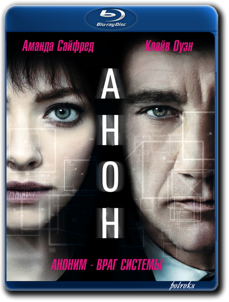 Анон / Anon (2018) BDRip-AVC от HELLYWOOD | Лицензия