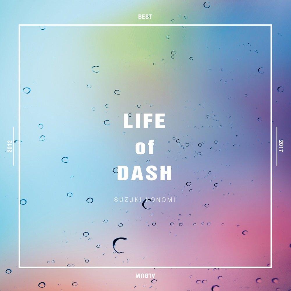 20181003.1905.03 Konomi Suzuki - Life of Dash cover.jpg