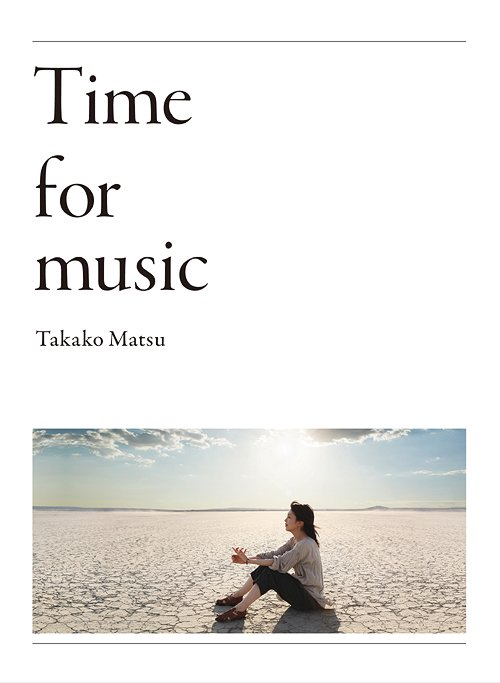 20181004.2156.16 Takako Matsu - Time for music (2009) (FLAC) cover.jpg