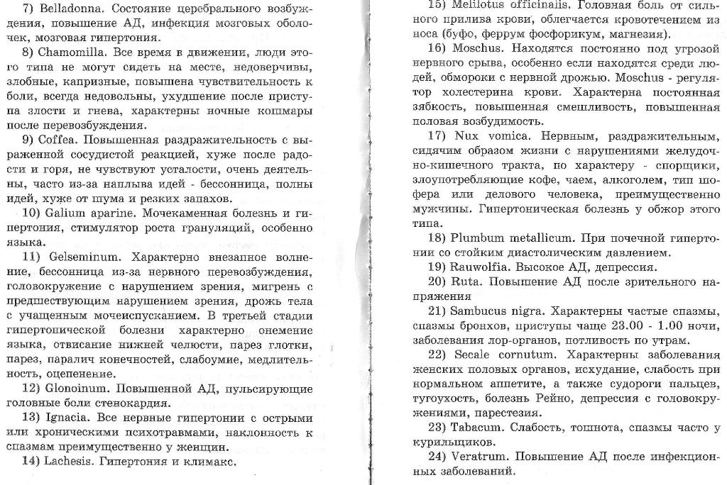 https://i6.imageban.ru/out/2018/10/14/36dd0ea87ff1f8594cb53828fba0975f.jpg