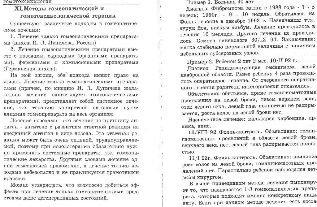 https://i6.imageban.ru/out/2018/10/14/6bb75f8245fe61a6a9541f2ec3793754.jpg