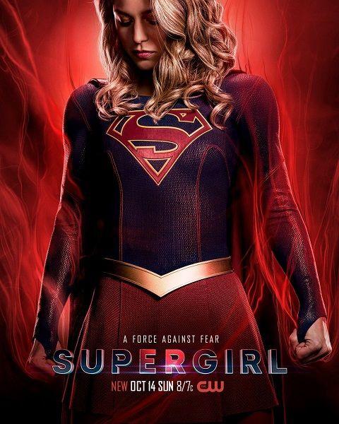 Супергёрл / Supergirl [04x01-16 из 22] (2018) HDTVRip 720р | GostFilm