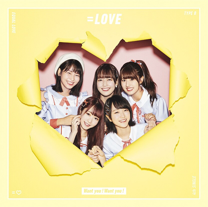 20181018.1729.01 =LOVE - Want you! Want you! (Type C) cover 1.jpg