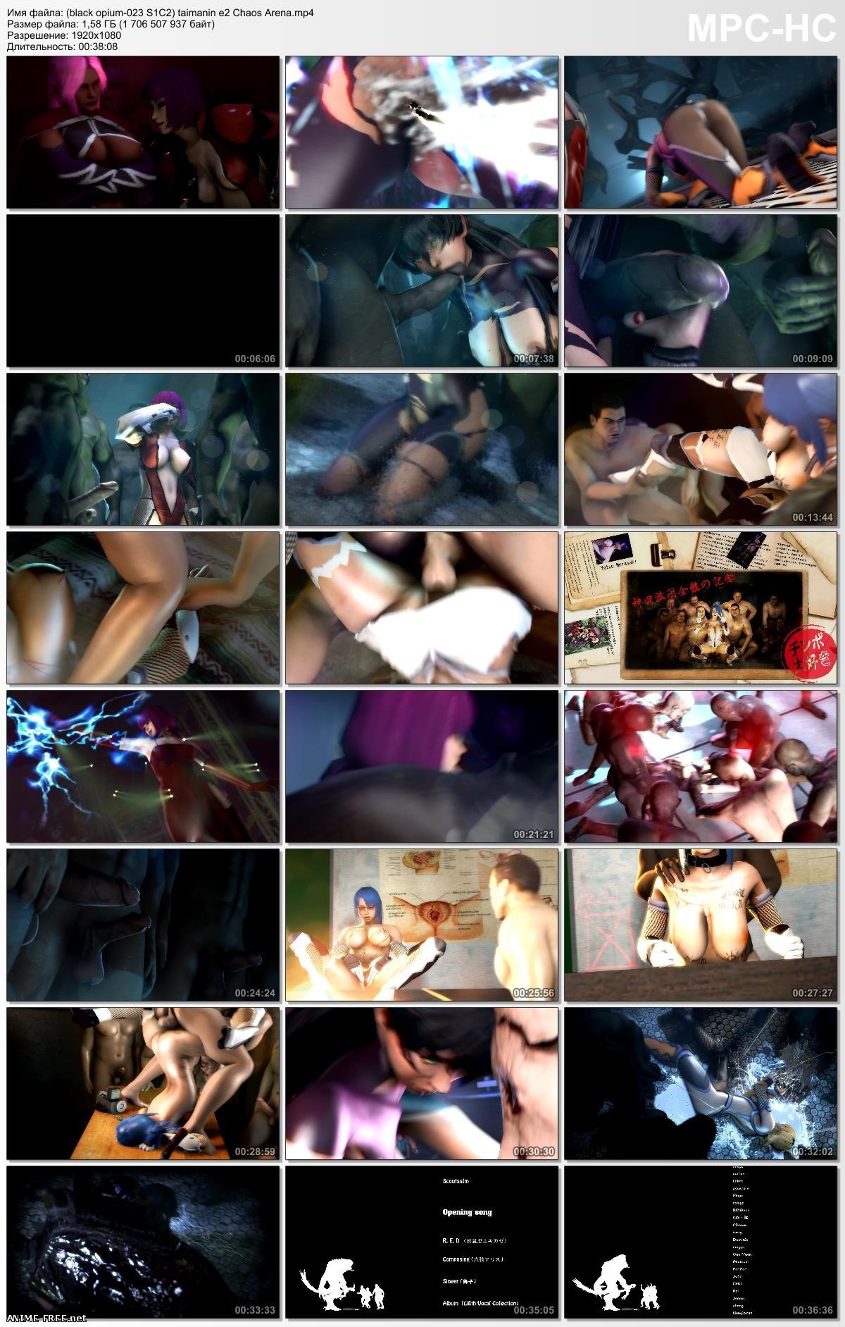 Taimanin Doujin. Chaos Arena (Episode 2) [2018] [Uncen] [HD-1080p] [JAP,ENG,FRA,CHI] 3D-Hentai