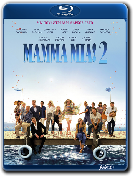 Mamma Mia! 2 / Mamma Mia! Here We Go Again (2018) BDRip