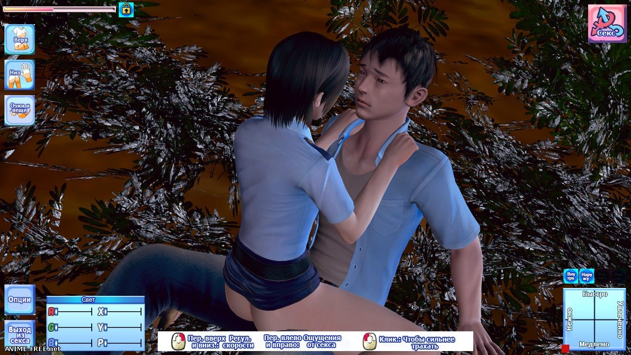 Sexy Beach Premium Resort (ILLUSION) [2015] [Uncen] [3D, Constructor, Animation] [RePack] [JAP,RUS,ENG] H-Game