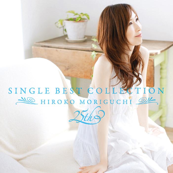 20181028.0142.1 Hiroko Moriguchi - Single Best Collection (2010) cover.jpg