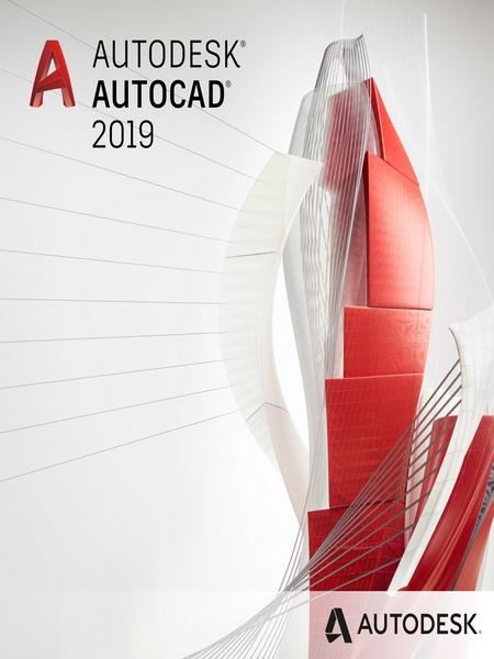 Autodesk AutoCAD 2019.1.2 (x86-x64)