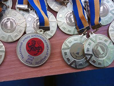 Открытый Кубок Днепропетровской области по каратэ