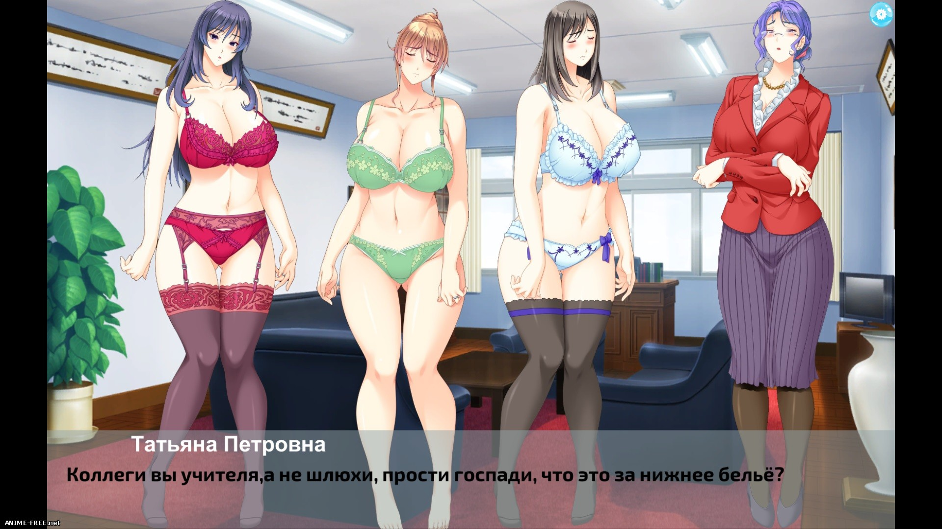 Самый лучший ученик / The best student [2018] [Ptcen] [ADV, VN] [RUS] H-Game