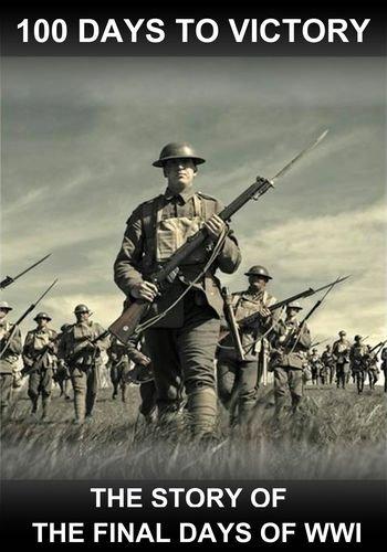 Сто дней до победы / 100 Days to Victory (2018) HDTVRip