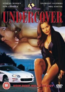 ��������� / Undercover Heat (1995) WEB-DL 1080p