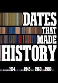 Даты, вошедшие в историю / Dates that made History (2017) HDTVRip (1-10 серии из 10)