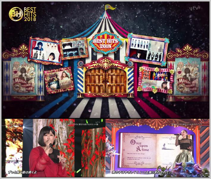 20181116.0801.1 Best Hits! Kayousai 2018 (2018.11.15) (JPOP.ru).ts.png