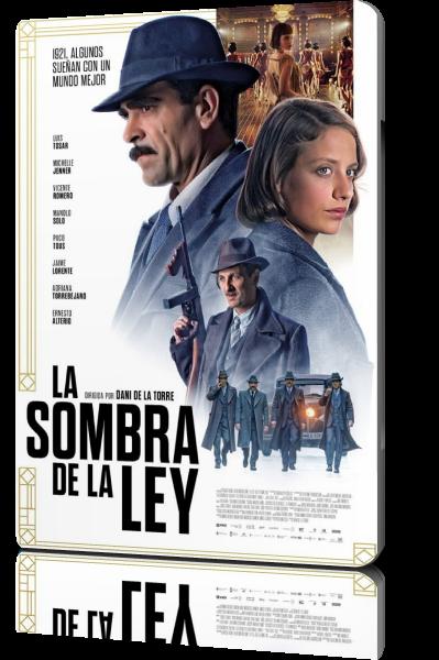 Тень закона / La sombra de la ley / Gun City (2018) WEB-DLRip-AVC от New-Team   L2   HiWay Grope