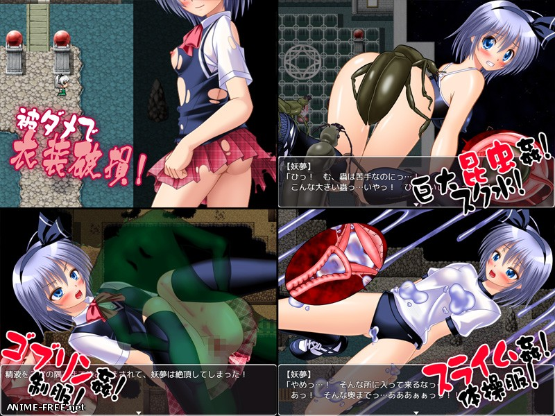 Interspecies Violation: Sextreme Dungeon [2018] [Cen] [Action] [JAP] H-Game