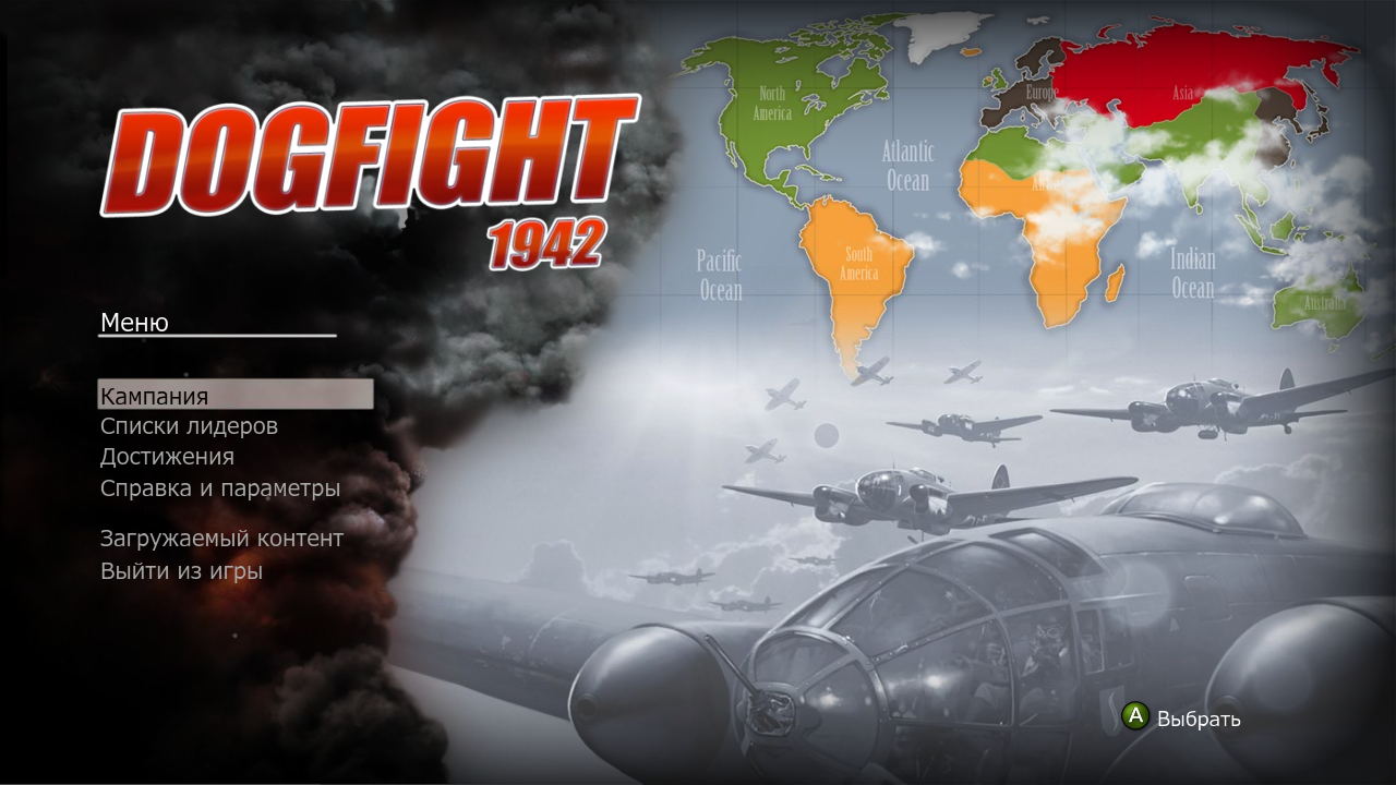 Dogfight.1942.XBLA.RusScr.6.png