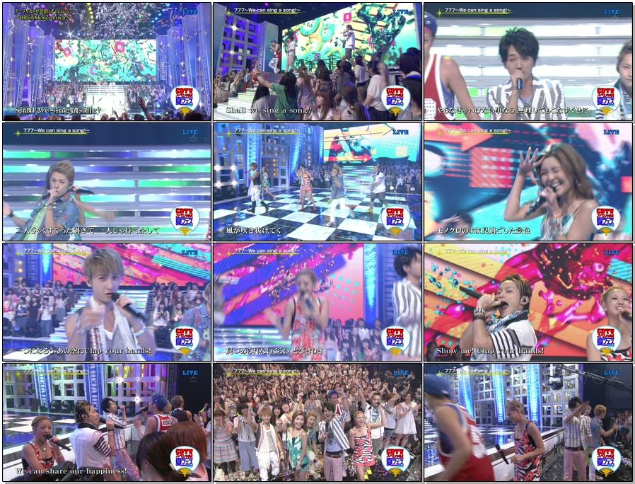 20181218.2211.01 AAA - 777 ~We can sing a song!~ (CDTV 2012.07.15) (JPOP.ru).ts.jpg
