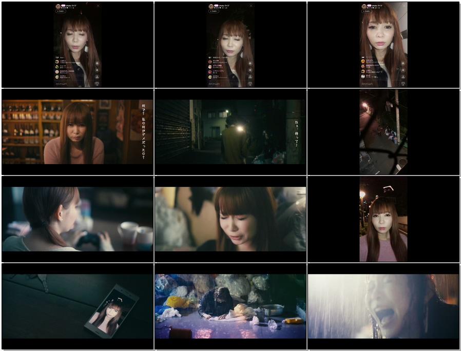 20181226.0018.11 Shoko Nakagawa - Heavy Girl (PV) (HDTV) (JPOP.ru).ts.jpg