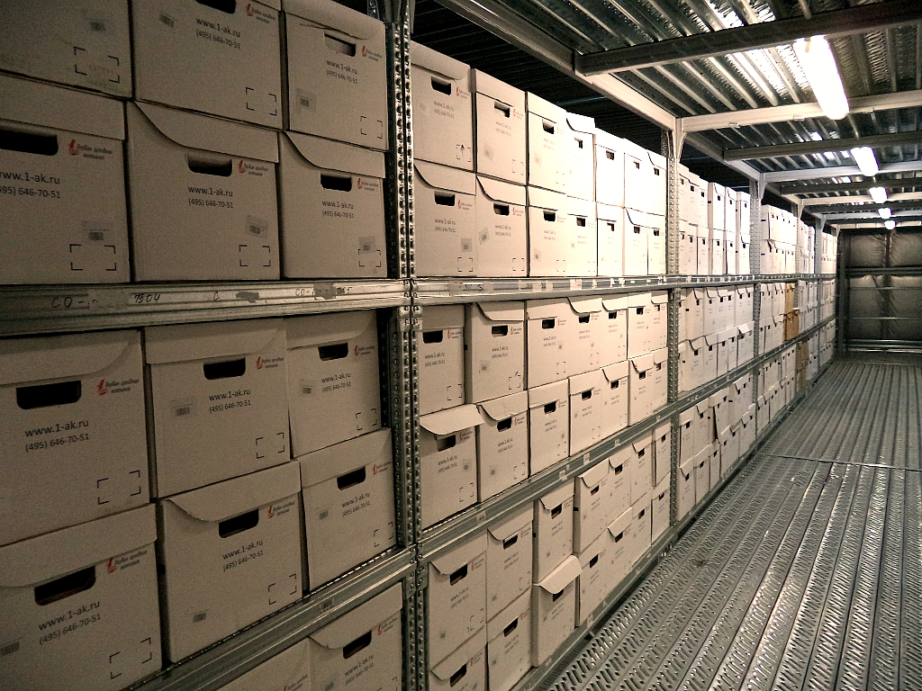 Как организовано внеофисное хранение документов?