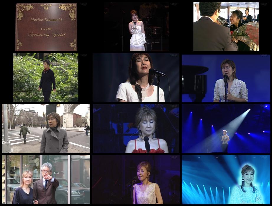20190103.0619.2 Mariko Takahashi - 45 Toshi no Kiseki ~ The 45th Anniversary Special (WOWOW 2019.01.01) (JPOP.ru).ts.jpg