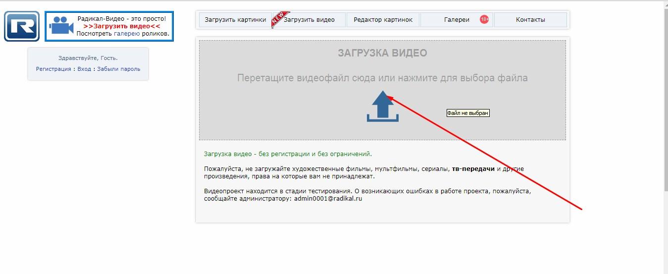 https://i6.imageban.ru/out/2019/01/04/321546564747d12a8261c39c85384429.jpg