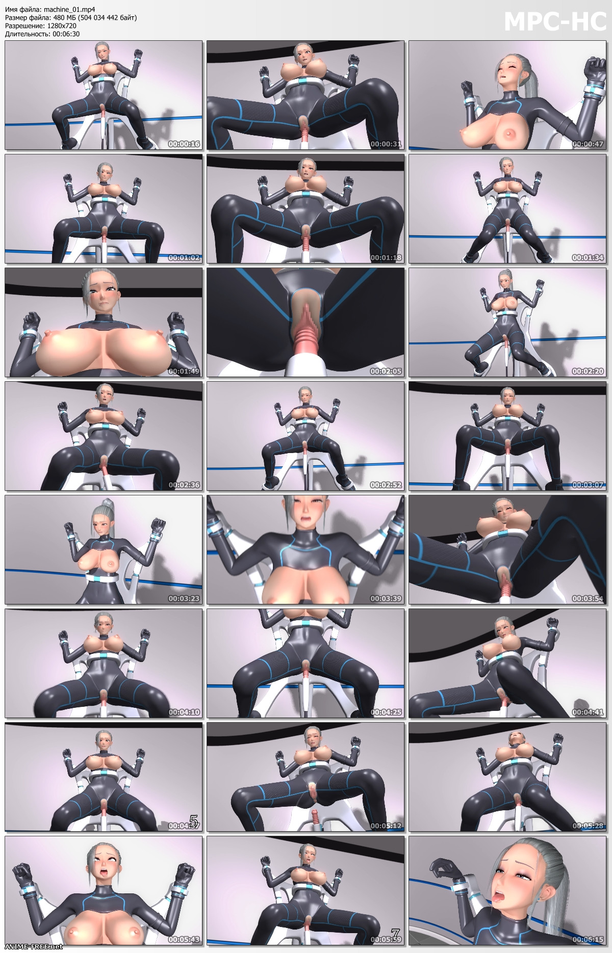 Machine Loveratory [2019] [Cen] [HD-720p] [JAP] 3D-Hentai