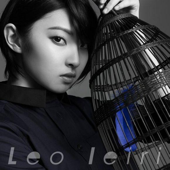 20190110.1240.27 Leo Ieiri - Silly cover 3.jpg