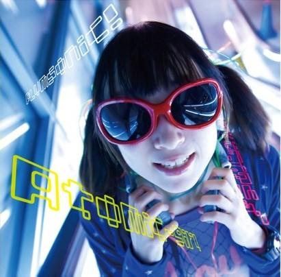 20190110.1240.39 pLumsonic! - Atomic-girl cover.jpg