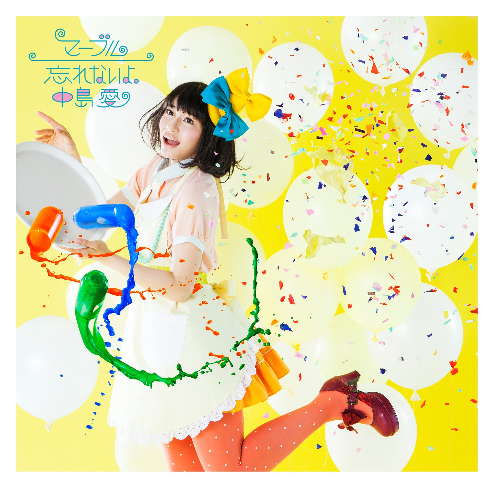 20190110.1240.31 Megumi Nakajima - Marble ~ Wasurenai yo cover 2.jpg