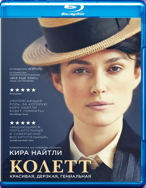 Колетт / Colette (2018) BDRemux 1080p  | D, P | iTunes