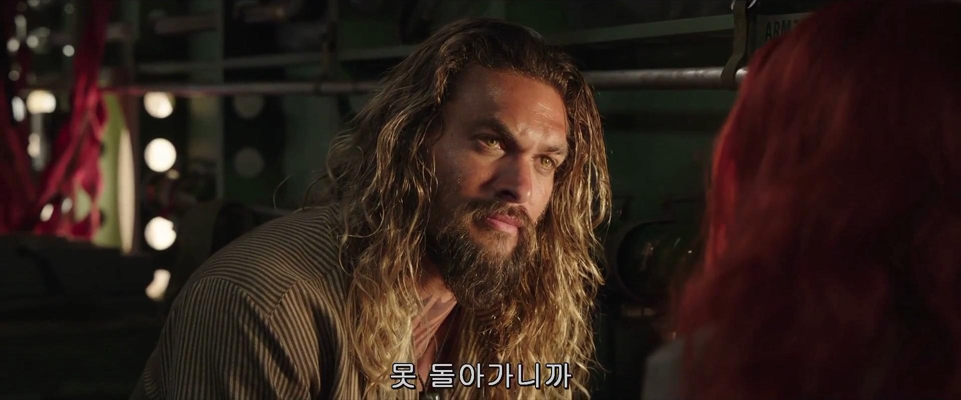 Aquaman.2018.1080p.KORSUB.WEBRip.1080p.x264.-STUTTERSHIT.mkv_20190126_183420.628.png