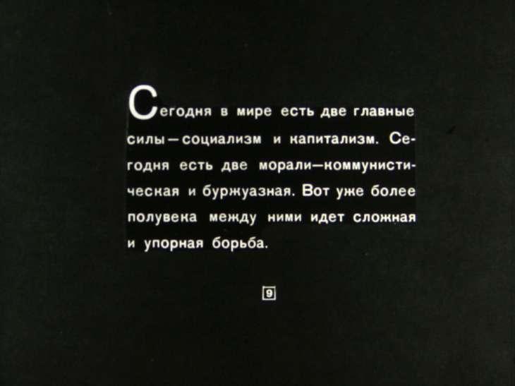 1297346400_12.jpg