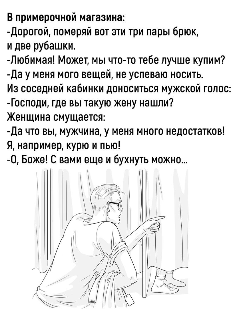 https://i6.imageban.ru/out/2019/02/10/edaacc9e0a9d754c8248f4e91208244c.jpg