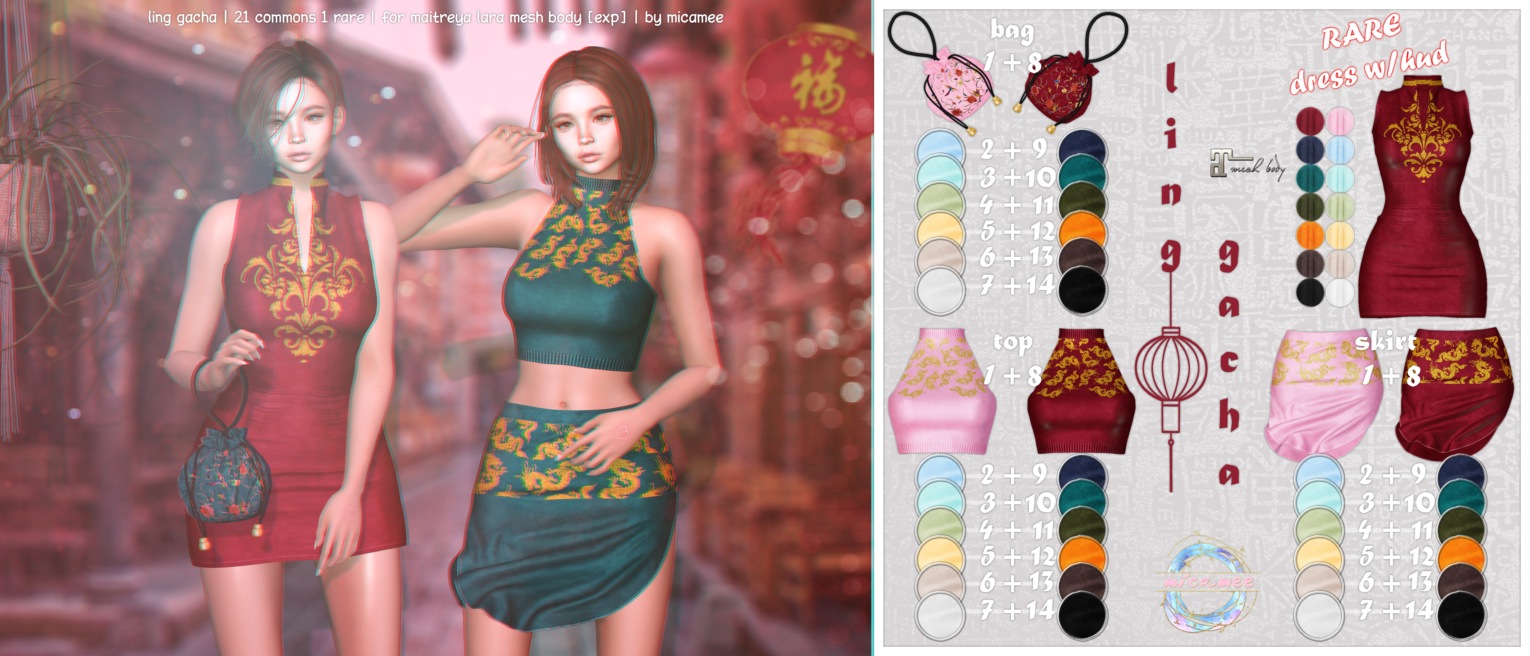 micamee – Ling GACHA – Second Life of Kassy Fox