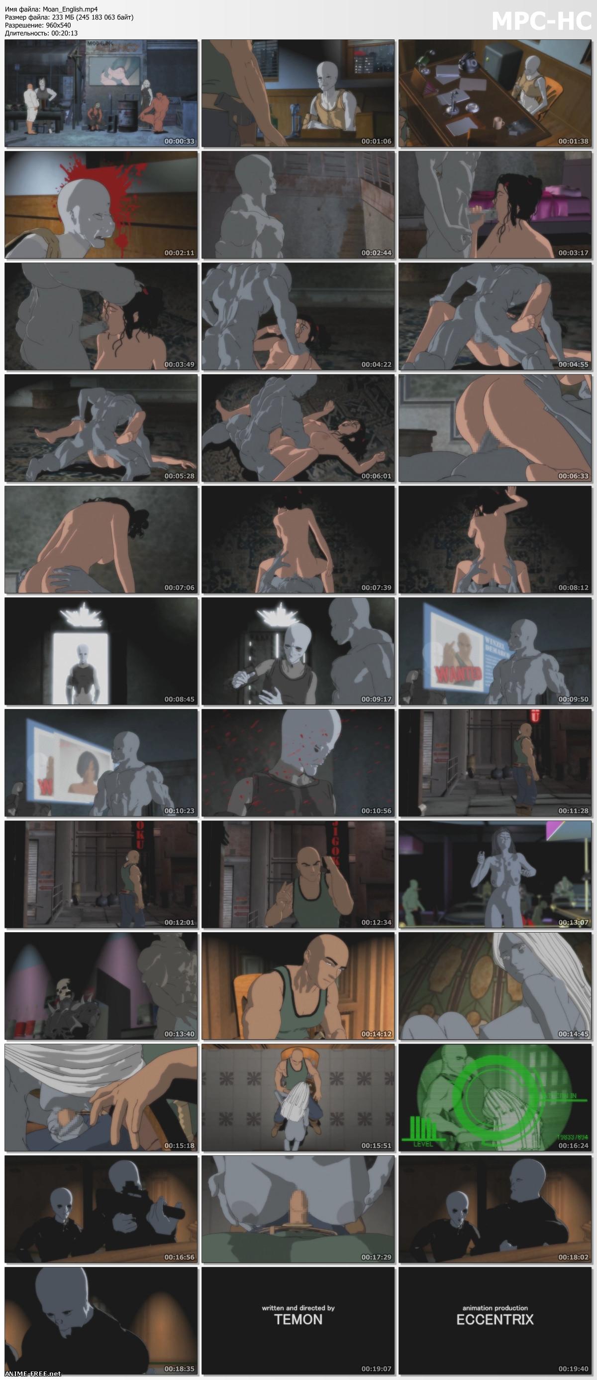Moan / Стон [2011] [Cen] [Ep.1] [ENG] 3D-Hentai