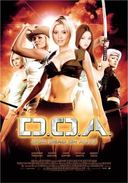 D.O.A.: Живым или мертвым / DOA: Dead or Alive (2006) [Open Matte] BDRemux 1080p