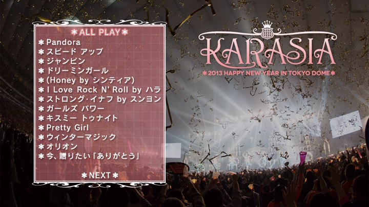20190315.0333.5 KARA - Karasia 2013 Happy New Year in Tokyo Dome (2 DVD) (JPOP.ru) 1 menu 1.png